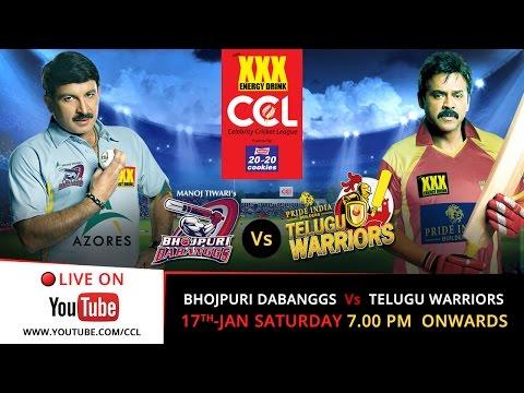 Ccl 5 Live : Bhojpuri Dabanggs V s Telugu Warriors video