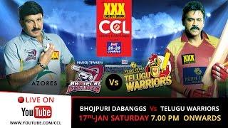 CCL 5 LIVE : Bhojpuri Dabanggs V/s Telugu Warriors