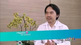 Health Me Please | โรคนิ้วล็อค ตอนที่ 3  | 26-04-60 | TV3 Official