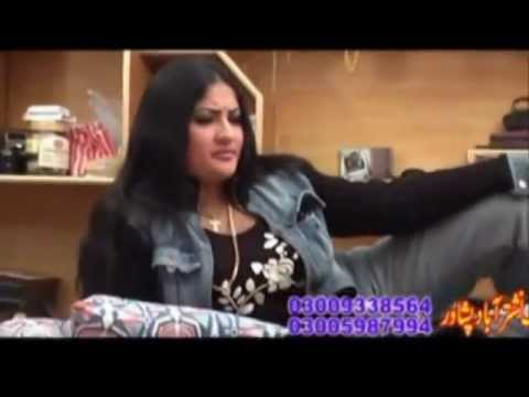 Salma Shah Call video