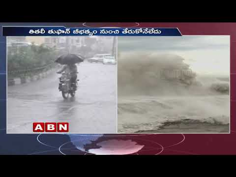Light Rain forecast for Hyderabad Today | ABN Telugu