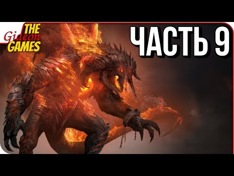 СРЕДИЗЕМЬЕ 2: Тени войны \ Shadow of War ➤ Прохождение #10 ➤ БИЧ СРЕДИЗЕМЬЯ