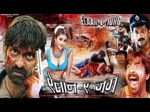 Ek Elaan E Jung Full Movie Part 1 Of 13 video