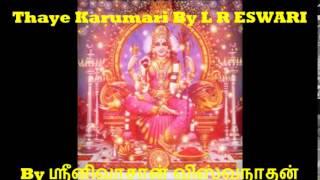 Thaye Karumari
