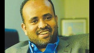 ETHIOPIAN REPORTER TV    English News 02/06/2019