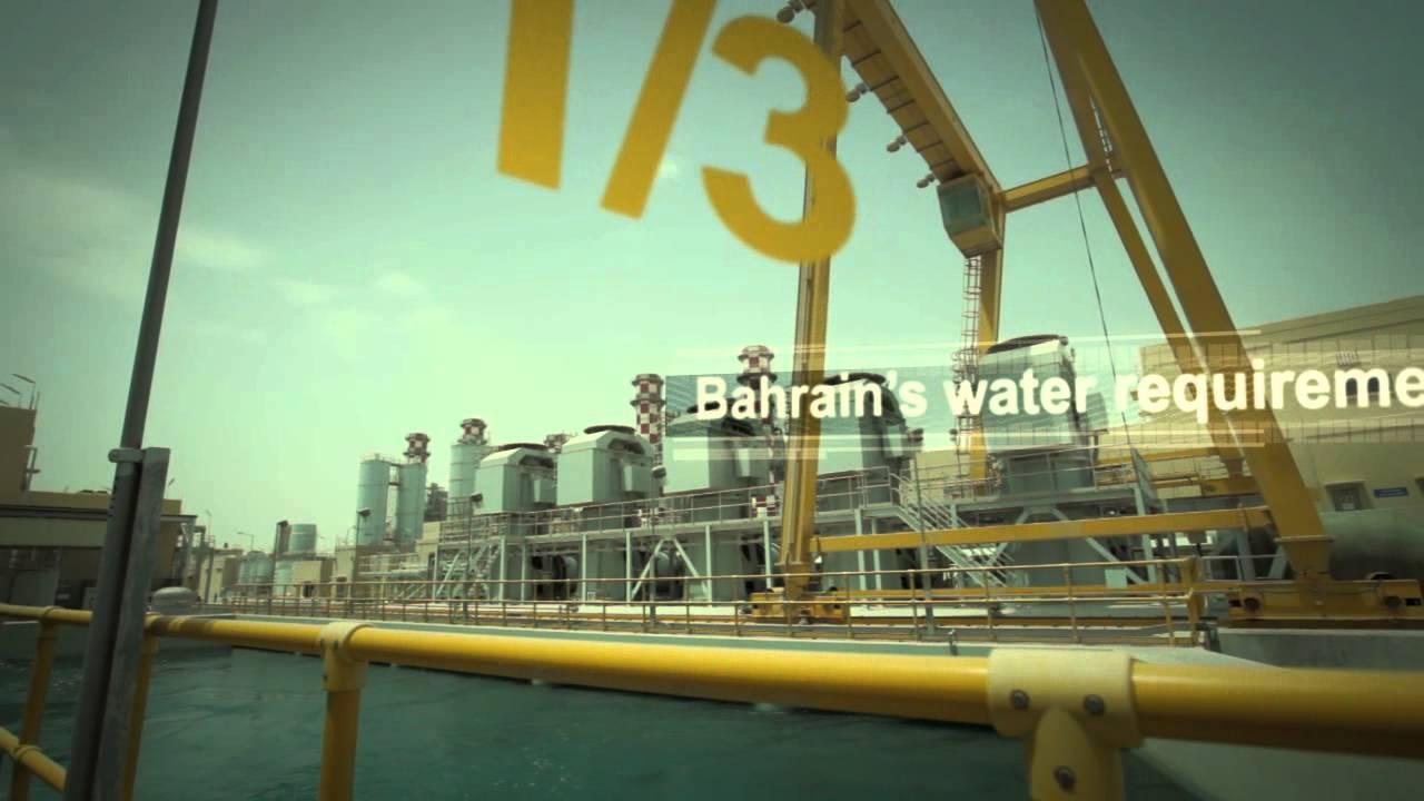 Bahrain Film Company al Dur Bahrain Corporate Film