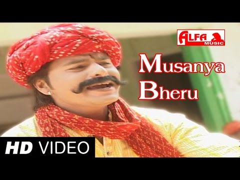 मुसान्या भैरू तने मनाऊ रे Rajasthani Songs | Musanya Bheru Ji Songs video