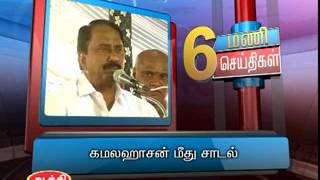 20TH FEB 6PM MANI NEWS