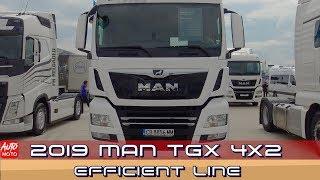 2019 MAN TGX 18.500 4x2 BLS Efficient Line - Exterior And Interior - 2019 Truck Expo