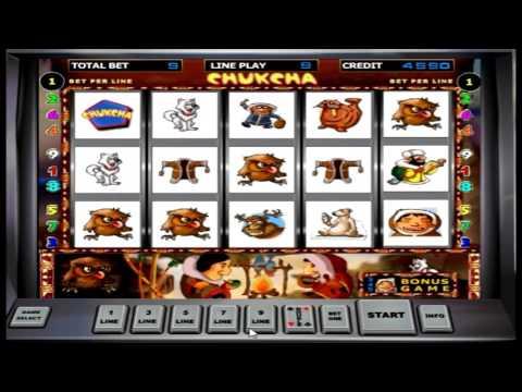 Играть игровые аппараты бесплатно jampo игровые автоматы обезьянка играть бесплатно онлайн