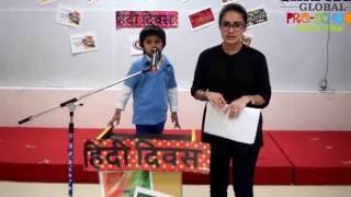 download lagu Hindi Diwas...poem Recitation gratis