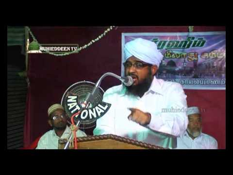 Milad Nabi Tamil Islamic Bayan - Ar Raheem Meelad Committe - Kayalpatnam - 25 02 2013 video