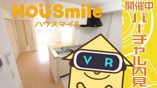 春日 アパート 1LDKの動画説明