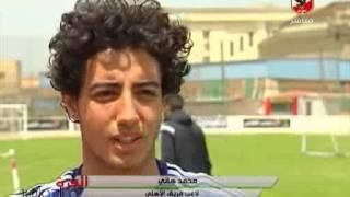محمد هانى: ملعب مباراه بتروسبورت لم يساعدنا امام الاداء الدفاعى للرجاء
