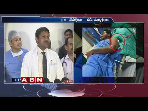Doctors speaks to media over YS Jagan's health condition | ABN Telugu