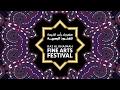 5th Annual Ras Al Khaimah Fine Arts Festival (2017): Trailer