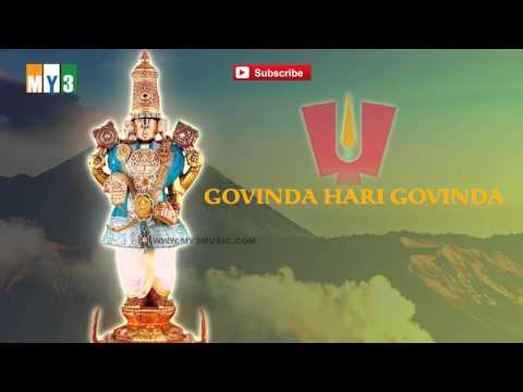 Govinda Hari Govinda - Govinda Namalu - Bakthi Jukebox video