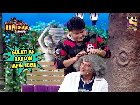 Kapil Finds Lice In Gulati's Hair - The Kapil Sharma Show thumbnail