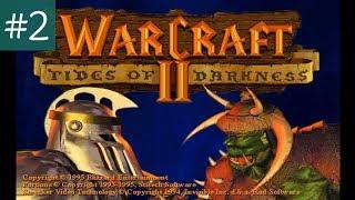 (#2) Warcraft II: Tides of Darkness (MS-DOS). Перевод от СПК