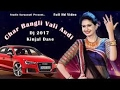 Kinjal Dave | Char Bangdi Vali Audi Gadi | [Original Full Video Song]