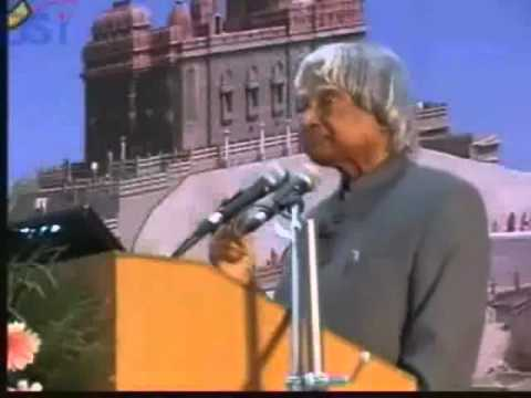 Dr. APJ Abdul Kalam speaking on Swami Vivekananda's 150th anniversary function in Gujarat