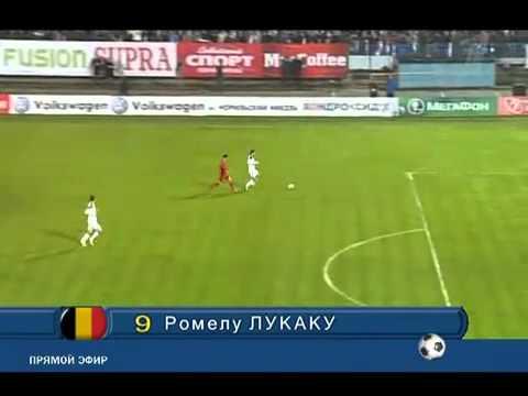 Big miss goalkeeper Russia 0-1 Belgium (Lukaku)