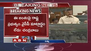 Chandrababu Naidu Chit Chat with Media Over Polavaram Project