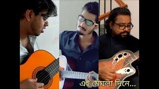 Ei Meghla Dine Ekla : An AAMRA & Sebastian C Unplugged
