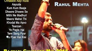 download lagu Rajwadi Chhalado 2016 By Rahul Mehta   Rajwadi gratis