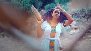 Rshan Haben - Beal Gutena - Ethiopian Traditional  Music 2019 (Official Video)