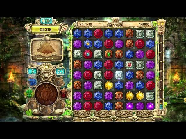 Ключ для игры сокровище монтесумы с веб-сайта nevosoft. . Подскажите ключи к играм