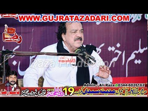 Zakir Ilyas Raza | 19 Zilhaj 2019 | Madina Syedan Gujrat || Raza Production