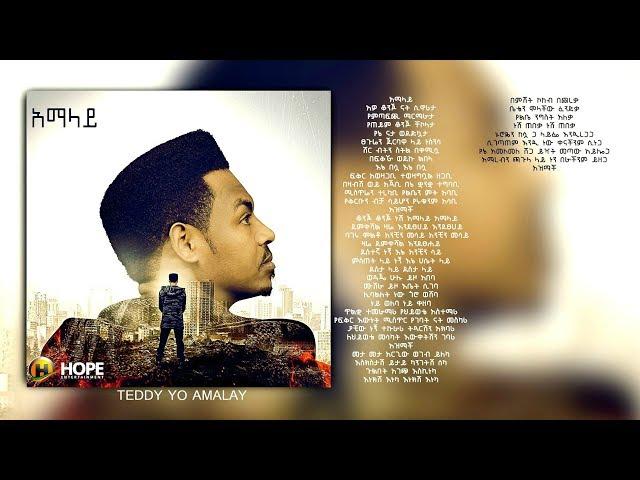 Teddy Yo - Amalay  - New Ethiopian Music 2018 (Official Audio W/Lyrics)