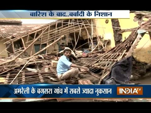 Heavy rain devasted Amreli in Gujarat | India Tv