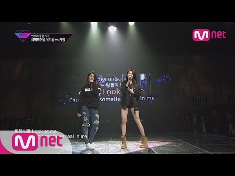 [Unpretty Rapstar] ep.08: Yuk Ji Dam(육지담) - On & On(feat. Baek Yerin 백예린 of 15&) @Semi-Final