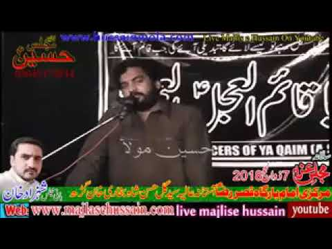 Zakir Waseem Abbas Baloch Shahdat Imam Baqar A.s 19 August 2018