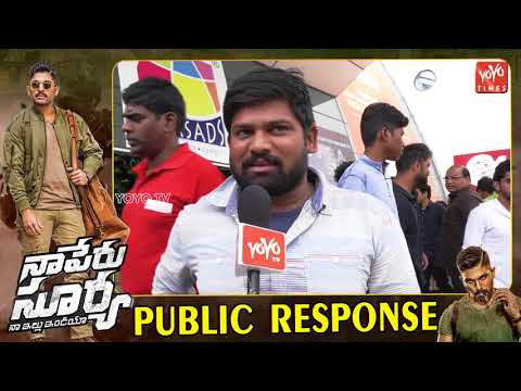 Naa Peru Surya  Naa Illu India Geniune Review By Audience..| Tollywood | Allu Arjun |  YOYO Times