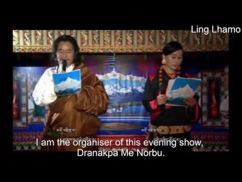 Celebration of HH Dalai Lama's 80th birthday in Tibet