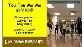 Download Lagu (Line Dance) Tou Tou Mo Mo 偷偷摸摸 {Dance & Walk Thru} - Melvin Tan Gratis STAFABAND