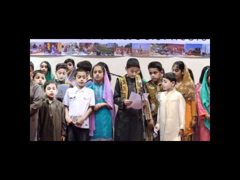 PCS Youth Competition 2010 - Lab pe aati hai duaa by Children...