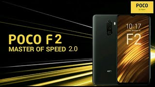 Pocophone F2 - Power To You - Price, Specifications, Release Date in INDIA - Wait or Buy Poco F1???