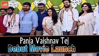Panja Vaisshnav Tej Debut Movie Launch | Chiranjeevi | Allu Arjun | Varun Tej