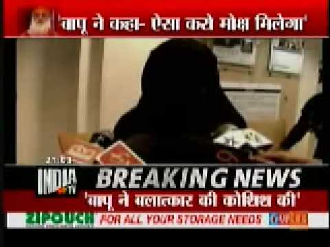 Asaram Bapu Rape Case video