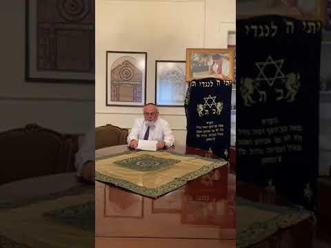 Rav Haleva´nın Korona salgını için yaptığı konuşma