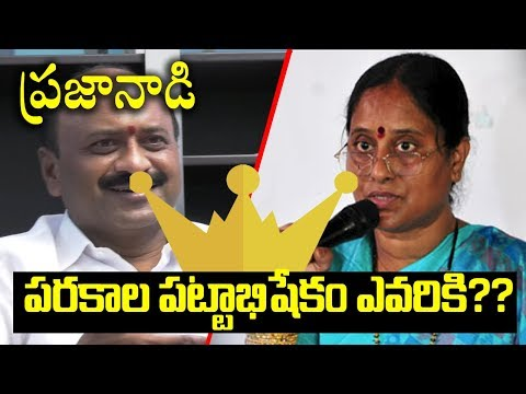 Who is Going to Win at Parakala Pt 5: Political Survey about Challa and Konda Surekha