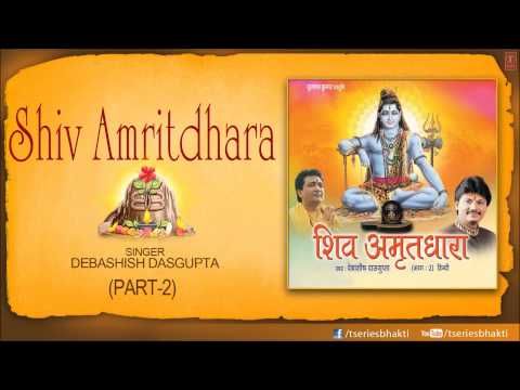 Shiv Amritdhara Part 2 By Debashish Dasgupta