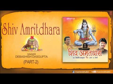 Shiv Amritdhara Part 2 By Debashish Dasgupta video