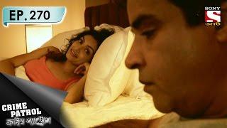 Crime Patrol - ক্রাইম প্যাট্রোল (Bengali) - Ep 270 - Abetment to Suicide