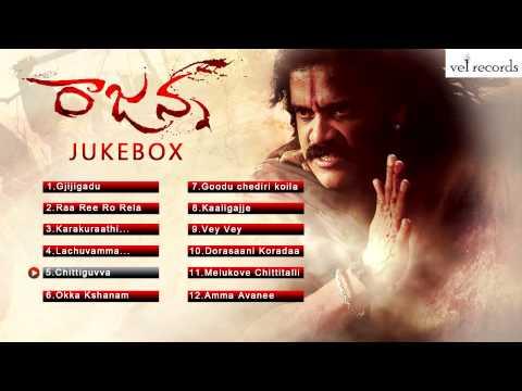 Rajanna   Telugu Movie Full Songs   Jukebox - Vel Records