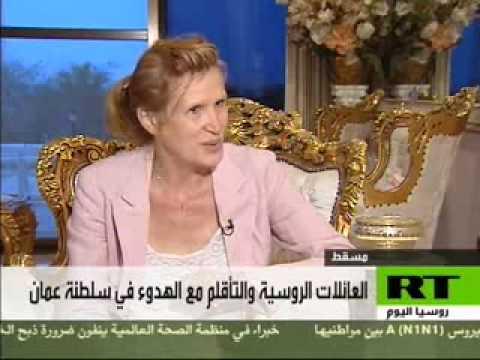 الروسيات في عمان. . يندمجن في المجتمع العربي هناك